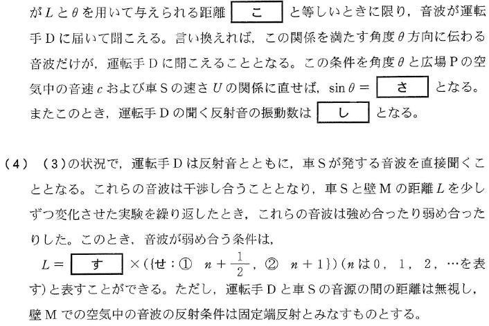 入試 京都 大学