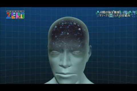 ディープラーニング(Deep Learning 深層学習)とは?人工知能研究における革命的な技術