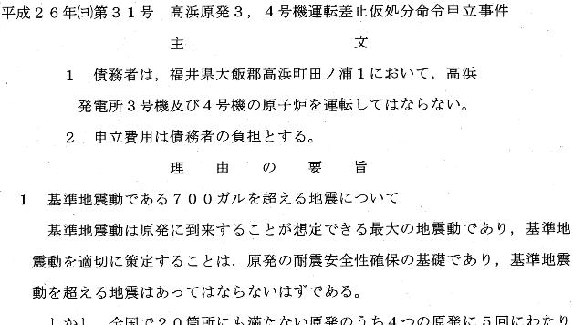 hanketsubunyoshi
