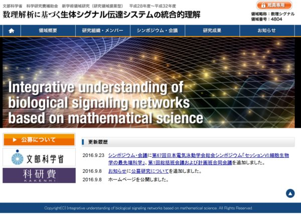 math-signal